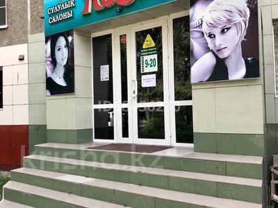 Магазин площадью 112 м², Утепова 13 за 65 млн 〒 в Усть-Каменогорске — фото 2