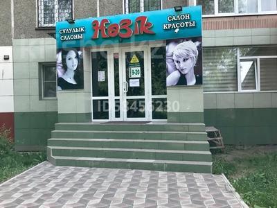 Магазин площадью 112 м², Утепова 13 за 65 млн 〒 в Усть-Каменогорске — фото 4