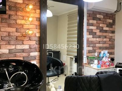 Магазин площадью 112 м², Утепова 13 за 65 млн 〒 в Усть-Каменогорске — фото 9