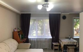 3-комнатная квартира, 58 м², 1/5 этаж, Ауельбекова 127 за 15.3 млн 〒 в Кокшетау