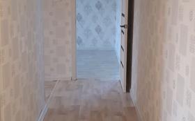 3-комнатная квартира, 65 м², 4/5 этаж, 8 мкр 4 — Тамерлановское шоссе за 18 млн 〒 в Шымкенте