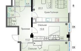 3-комнатная квартира, 74.7 м², Толе би 189/3 за ~ 29.3 млн 〒 в Алматы, Алмалинский р-н
