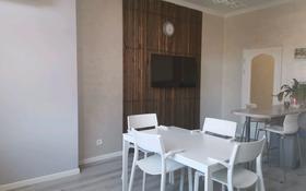 3-комнатная квартира, 110 м², 4/7 этаж помесячно, мкр Нурсая 10 за 250 000 〒 в Атырау, мкр Нурсая