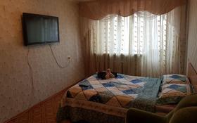 1-комнатная квартира, 30 м², 3/5 этаж посуточно, Акан Серы 65 — Темирбекова за 5 000 〒 в Кокшетау