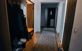 3-комнатная квартира, 73.3 м², 2/5 этаж, Спутник 2 за 12 млн 〒 в Капчагае