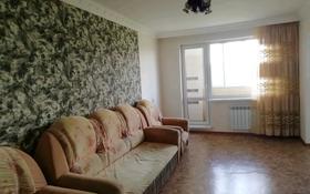 2-комнатная квартира, 50 м², 5/5 этаж, Ул. 40 лет Победы 54 — Базар за 6.2 млн 〒 в Шахтинске