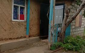 2-комнатный дом, 75 м², 8 сот., улица Нефтяников 107 за 4.5 млн 〒 в Актобе