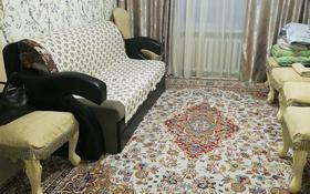2-комнатная квартира, 42 м², 3/5 этаж, Ул. Карасай батыра 16 — К. Байсеитова за 13.5 млн 〒 в Нур-Султане (Астана), Сарыарка р-н