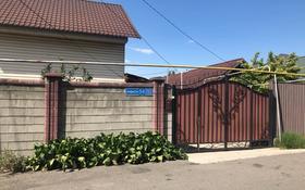 4-комнатный дом, 95 м², 7.8 сот., мкр Нур Алатау 54 — Сандыктас за 45 млн 〒 в Алматы, Бостандыкский р-н