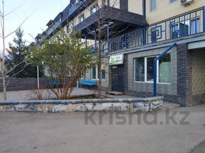 Магазин площадью 48.5 м², мкр Таугуль-3 100г — Жандосова за 10 млн 〒 в Алматы, Ауэзовский р-н — фото 13
