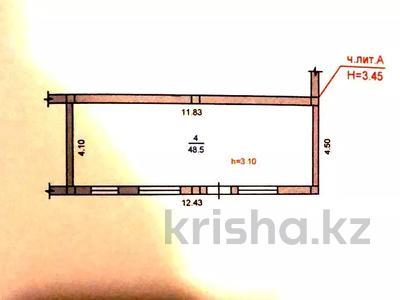 Магазин площадью 48.5 м², мкр Таугуль-3 100г — Жандосова за 10 млн 〒 в Алматы, Ауэзовский р-н — фото 8