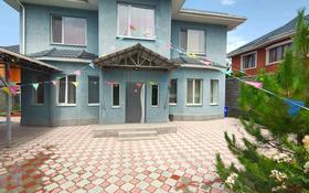 5-комнатный дом, 200 м², 4 сот., мкр Думан-2, Сабыр Рахимов за 55 млн 〒 в Алматы, Медеуский р-н