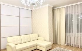 2-комнатная квартира, 65 м², 3/22 этаж, Момышулы 2 за 23 млн 〒 в Нур-Султане (Астана), Алматы р-н