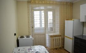 2-комнатная квартира, 51 м², 5/6 этаж, проспект Нурсултана Назарбаева 145 за 14 млн 〒 в Усть-Каменогорске