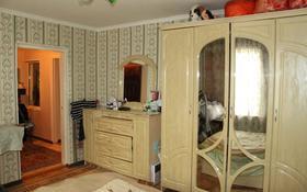 4-комнатный дом, 75 м², 1.7 сот., Уштобинская за 14 млн 〒 в Алматы, Медеуский р-н