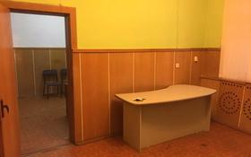 Офис площадью 42 м², Ленина 141 — Естая за 75 600 〒 в Павлодаре
