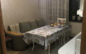 3-комнатная квартира, 95 м², 8/9 этаж, Каратал за 25.9 млн 〒 в Талдыкоргане