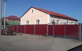 4-комнатный дом, 105 м², 10 сот., Мкр. Атырау — 47 за 24 млн 〒