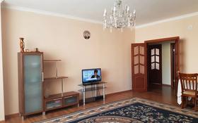 3-комнатная квартира, 100 м², 2/6 этаж, Сатпаева 50а за 32 млн 〒 в Атырау