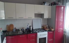 1-комнатная квартира, 40 м², 2 этаж, Жансугурова за 9.5 млн 〒 в Талдыкоргане