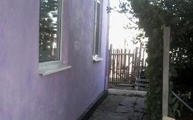 4-комнатный дом, 71.5 м², 6 сот., Район Кооператора за 9 млн 〒 в Топаре