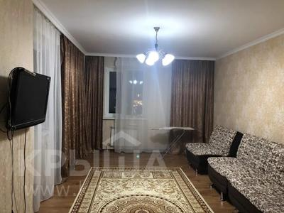 2-комнатная квартира, 65 м², 8/14 этаж посуточно, проспект Женис 26А — А. Жангельдина за 10 000 〒 в Нур-Султане (Астана), Сарыаркинский р-н