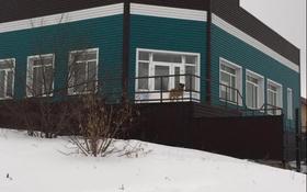 Помещение площадью 287.4 м², Интернациональная 30 — Кунаева за 55 млн 〒 в Щучинске