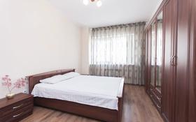 2-комнатная квартира, 75 м², 11/18 этаж посуточно, Кекилбайулы 264/6 за 11 900 〒 в Алматы, Бостандыкский р-н