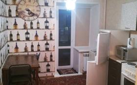 1-комнатная квартира, 35 м², 7/9 этаж посуточно, Кутузова 89 — Толстого за 5 000 〒 в Павлодаре