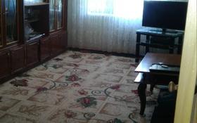 4-комнатная квартира, 90 м², 5/5 этаж, 15-й мкр за 18.5 млн 〒 в Актау, 15-й мкр