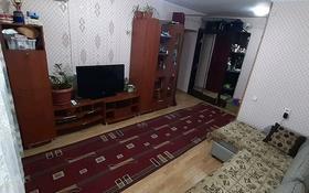 2-комнатная квартира, 48 м², 6/10 этаж, улица Гёте за 13.3 млн 〒 в Семее