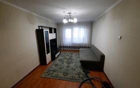 2-комнатная квартира, 46 м², 2/5 этаж помесячно, мкр Коктем-2 14 — Тимирязева за 130 000 〒 в Алматы, Бостандыкский р-н