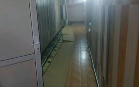 цоколь 200 м за 200 тыс за 200 000 〒 в Нур-Султане (Астана), Сарыарка р-н