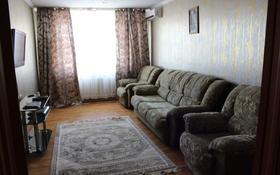 3-комнатная квартира, 66 м², 9/9 этаж посуточно, Мира 44 — 1 Мая за 12 000 〒 в Павлодаре