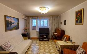 3-комнатная квартира, 64 м², 4/12 этаж, проспект Абая за ~ 15.5 млн 〒 в Уральске