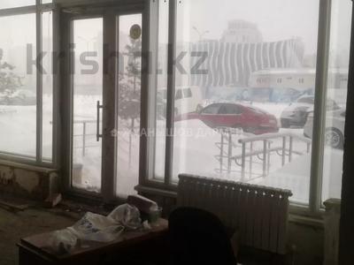 Помещение площадью 520 м², Акмешит — Керея и Жанибека Ханов за 4 500 〒 в Нур-Султане (Астана), Есиль р-н — фото 7