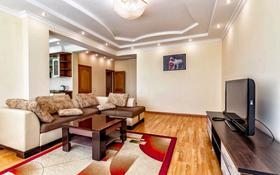 2-комнатная квартира, 60 м², 18/22 этаж посуточно, Каблукова 264 за 16 000 〒 в Алматы, Бостандыкский р-н