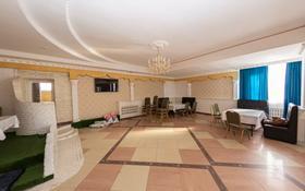 Здание, площадью 1836 м², Мусрепова 2 за 370 млн 〒 в Нур-Султане (Астана), Алматы р-н