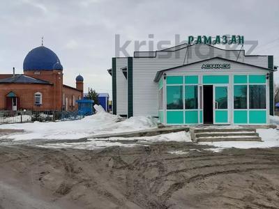 Здание, площадью 1000 м², Кызыл Жар — Бескол за 55 млн 〒 в Петропавловске