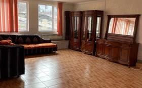 1-комнатный дом посуточно, 100 м², 5 сот., Жибек жолы 27а за 20 000 〒 в Бирлике