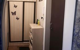1-комнатная квартира, 30 м², 1/5 этаж, Абая 32/2 за 3.6 млн 〒 в Темиртау