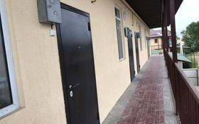 10-комнатный дом, 450 м², 12 сот., Карьерная 142 за 45 млн 〒 в Алматы, Наурызбайский р-н