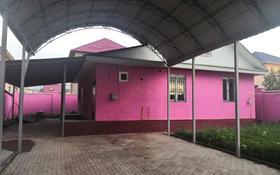 5-комнатный дом, 120 м², 5 сот., Квартал за 23 млн 〒 в Иргелях