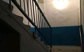 1-комнатная квартира, 31 м², 2/5 этаж, Авангард-3 49 — Луговая за 8 млн 〒 в Атырау, Авангард-3