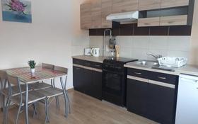 4-комнатная квартира, 160 м², 2/11 этаж, Кенесары 47 за 61 млн 〒 в Нур-Султане (Астана)