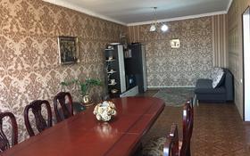 4-комнатный дом, 95.5 м², 8 сот., Сайран 27 за 11 млн 〒 в Караой