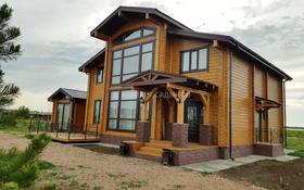 6-комнатный дом, 230 м², 60 сот., Микрорайон Ондирис за 150 млн 〒 в Нур-Султане (Астана)