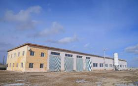 Завод 100 соток, Жибек жолы за 840 млн 〒 в Нур-Султане (Астана), Алматы р-н