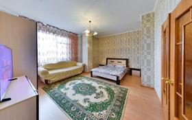 1-комнатная квартира, 45 м², 9/12 этаж посуточно, Сарайшык 34 за 8 000 〒 в Нур-Султане (Астана), Есиль р-н
