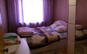 1-комнатная квартира, 32 м² посуточно, мкр Айнабулак-3, Айнабулак 1 за 7 000 〒 в Алматы, Жетысуский р-н
